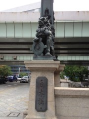 原清春 公式ブログ/はらちゃん、一人旅〜そのイチ〜 画像1