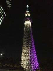 原清春 公式ブログ/スカイツリー 画像1