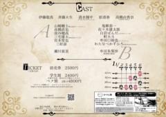 原清春 公式ブログ/お腹が 画像3