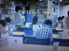 原清春 公式ブログ/なるほどwww 画像1