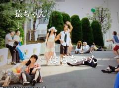 原清春 公式ブログ/やっと確認出来た 画像3