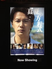 原清春 公式ブログ/よかた 画像1