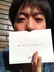 原清春 公式ブログ/「風立ちぬ」 画像2