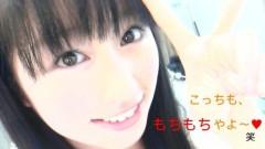 佐々木彩夏(ももいろクローバー) 公式ブログ/☆もちもちのほっぺです。あーりんです。☆ 画像1