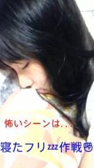 佐々木彩夏(ももいろクローバー) 公式ブログ/☆みっしょん☆ 画像1