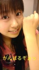 佐々木彩夏(ももいろクローバー) 公式ブログ/☆ついに☆ 画像1