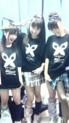 佐々木彩夏(ももいろクローバー) 公式ブログ/☆着たぁっ☆ 画像1