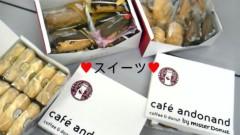 佐々木彩夏(ももいろクローバー) 公式ブログ/☆あーりん実況その2☆ 画像1