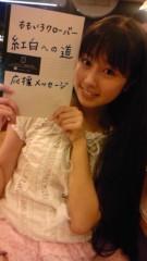 佐々木彩夏(ももいろクローバー) 公式ブログ/☆24日☆ 画像1
