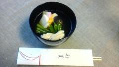 佐々木彩夏(ももいろクローバー) 公式ブログ/☆のんびりです。あーりんです。☆ 画像1