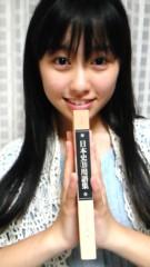 佐々木彩夏(ももいろクローバー) 公式ブログ/☆れきし☆ 画像1