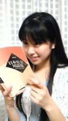 佐々木彩夏(ももいろクローバー) 公式ブログ/☆れきし☆ 画像2