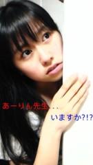 佐々木彩夏(ももいろクローバー) 公式ブログ/☆うっしっし〜☆ 画像1