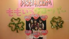 佐々木彩夏(ももいろクローバー) 公式ブログ/☆2つめ☆ 画像1
