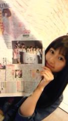 佐々木彩夏(ももいろクローバー) 公式ブログ/☆新聞☆ 画像1