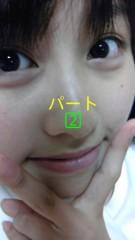 佐々木彩夏(ももいろクローバー) 公式ブログ/☆ぱーと2☆ 画像1