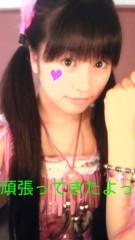 佐々木彩夏(ももいろクローバー) 公式ブログ/☆ふくおかぁ〜☆ 画像1