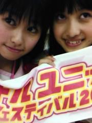 佐々木彩夏(ももいろクローバー) 公式ブログ/☆れもん☆ 画像1