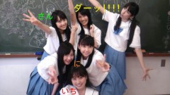 佐々木彩夏(ももいろクローバー) 公式ブログ/☆UTB☆ 画像1