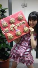 佐々木彩夏(ももいろクローバー) 公式ブログ/☆発見っ☆ 画像2