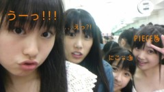 佐々木彩夏(ももいろクローバー) 公式ブログ/☆ぜんやさい☆ 画像1