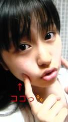 佐々木彩夏(ももいろクローバー) 公式ブログ/☆ぷに2☆ 画像1