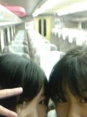 佐々木彩夏(ももいろクローバー) 公式ブログ/☆しゅっぱーつ☆ 画像1