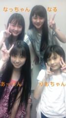 佐々木彩夏(ももいろクローバー) 公式ブログ/☆発見っ☆ 画像1