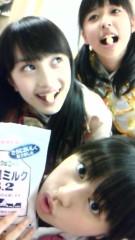 佐々木彩夏(ももいろクローバー) 公式ブログ/☆あめちゃん☆ 画像1