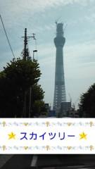 佐々木彩夏(ももいろクローバー) 公式ブログ/☆お昼の時間を☆ 画像1