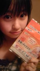 佐々木彩夏(ももいろクローバー) 公式ブログ/☆さいご☆ 画像1
