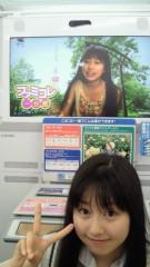 佐々木彩夏(ももいろクローバー) 公式ブログ/☆またまた☆ 画像1