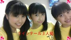 佐々木彩夏(ももいろクローバー) 公式ブログ/☆遅くなっちゃっぁ( ・д・。) ノ☆ 画像1