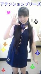 佐々木彩夏(ももいろクローバー) 公式ブログ/☆こんばんは☆ 画像1