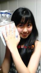 佐々木彩夏(ももいろクローバー) 公式ブログ/☆きめたっ☆ 画像1