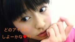 佐々木彩夏(ももいろクローバー) 公式ブログ/☆いどうちゅーだよ☆ 画像2