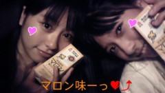 佐々木彩夏(ももいろクローバー) 公式ブログ/☆着たぁっ☆ 画像2