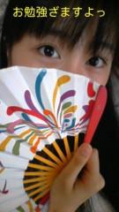 佐々木彩夏(ももいろクローバー) 公式ブログ/☆しらべもの☆ 画像1