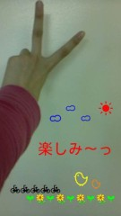 佐々木彩夏(ももいろクローバー) 公式ブログ/☆おはよう☆ 画像1