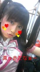 佐々木彩夏(ももいろクローバー) 公式ブログ/☆NAGOYA☆ 画像1