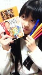 佐々木彩夏(ももいろクローバー) 公式ブログ/☆ただいま。あーりんです。☆ 画像1