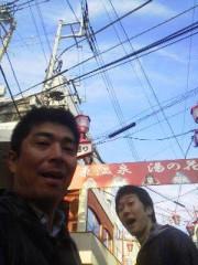 井上一馬 公式ブログ/昨日は伊東、これから下田 画像1