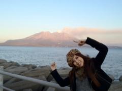 Noa 公式ブログ/初鹿児島 画像3