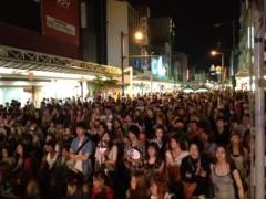 Noa 公式ブログ/ペンタから夕涼み 画像1