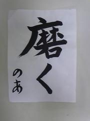 Noa 公式ブログ/忘年会したょ 画像1