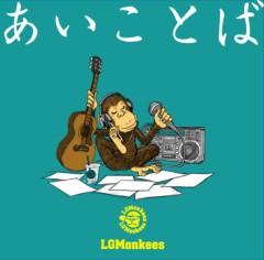Noa 公式ブログ/23:00からおだづモッコ 画像2