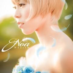 Noa 公式ブログ/発売日キターッ 画像1