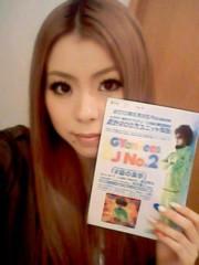 Noa 公式ブログ/仙人 画像1