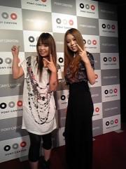 Noa 公式ブログ/シャナです 画像1