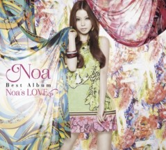 Noa 公式ブログ/素直な気持ち 画像1